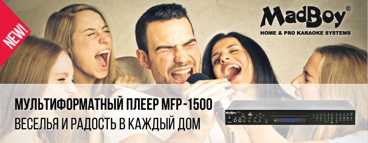 muzkaraoke_ru-1