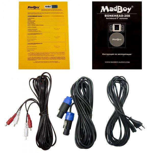 Madboy® BONEHEAD 208 активная акустическая система 150W, комплект 2 шт для помещения 60м2