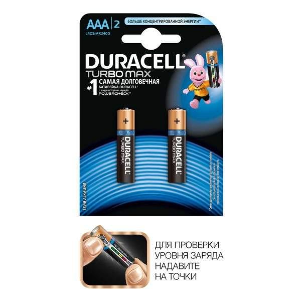 Батарейки щелочные Duracell LR03-2BL TURBO