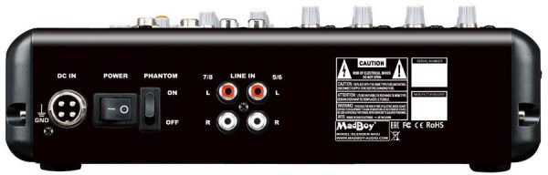 Микшер для караоке Madboy® BLENDER-642U + USB плеер