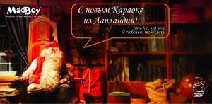 Bezymyanny_1-_1_-21-300x147