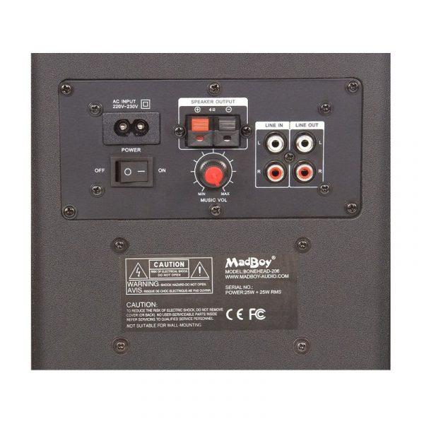Madboy BONEHEAD-206 активная полочная акустика для помещения 20м2
