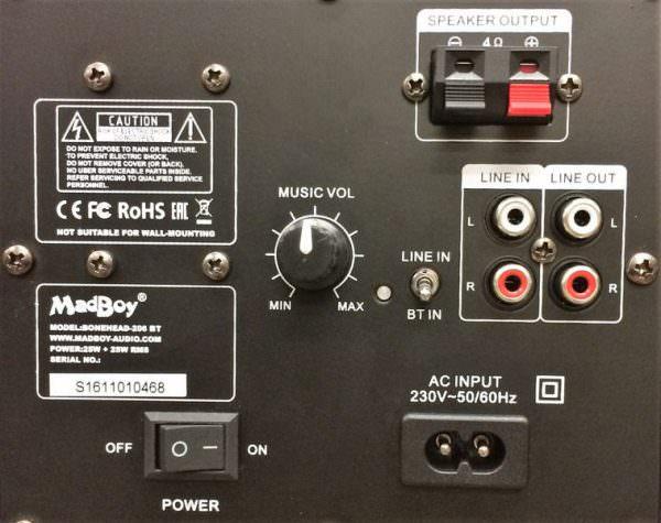 Madboy® BONEHEAD-206 BT с Bluetooth активная акустическая система для помещения 20м2, 50W (выставочный образец)