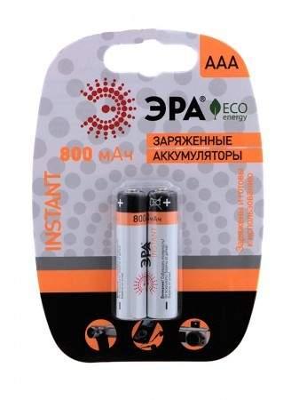 Аккумуляторы ЭРА HR03-2BL 800mAh Instant (20/240/6720)