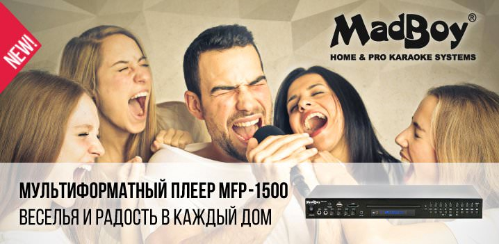 madboy_audio_ru_1-27