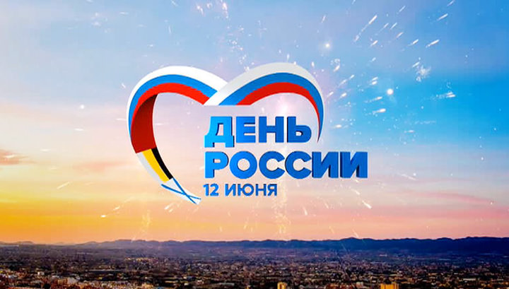russia_day-9