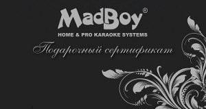 sertifikat_podarochnyy02-21-300x159
