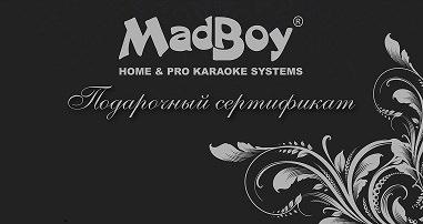 sertifikat_podarochnyy02-21