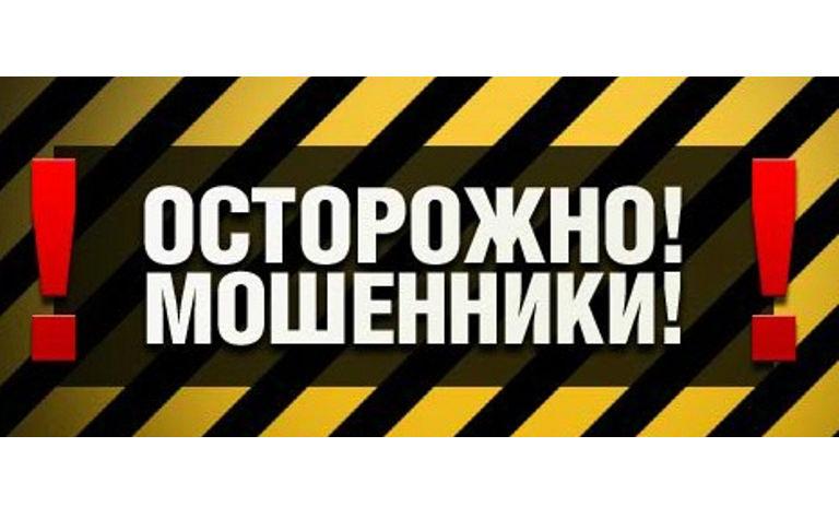 sms_moshenniki-10