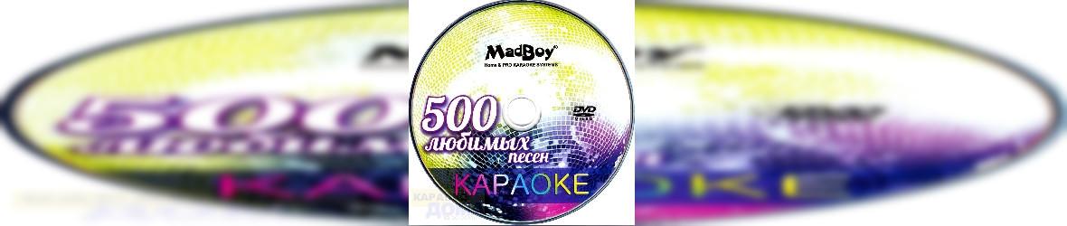 muzykalnye-diski-po-prezhnemu-populjarny