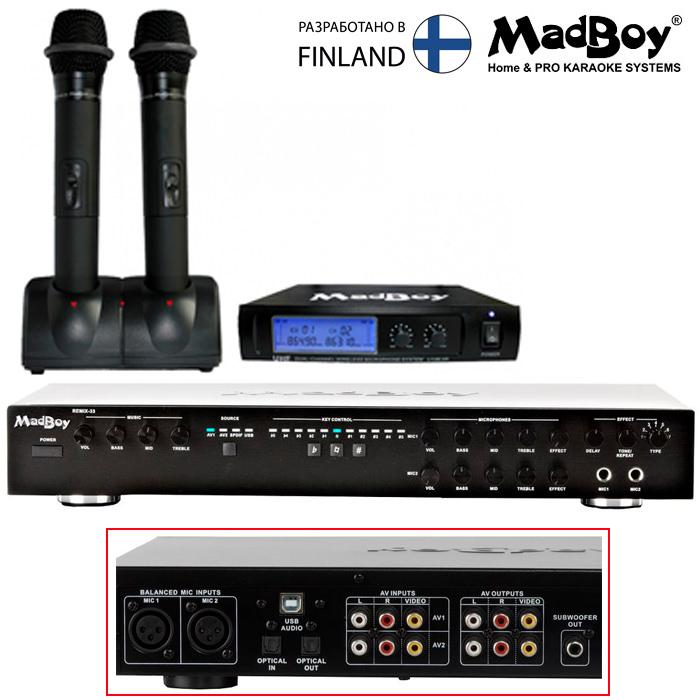 remix-33-onlajnkaraoke2-besprovodnyh-mikrofona