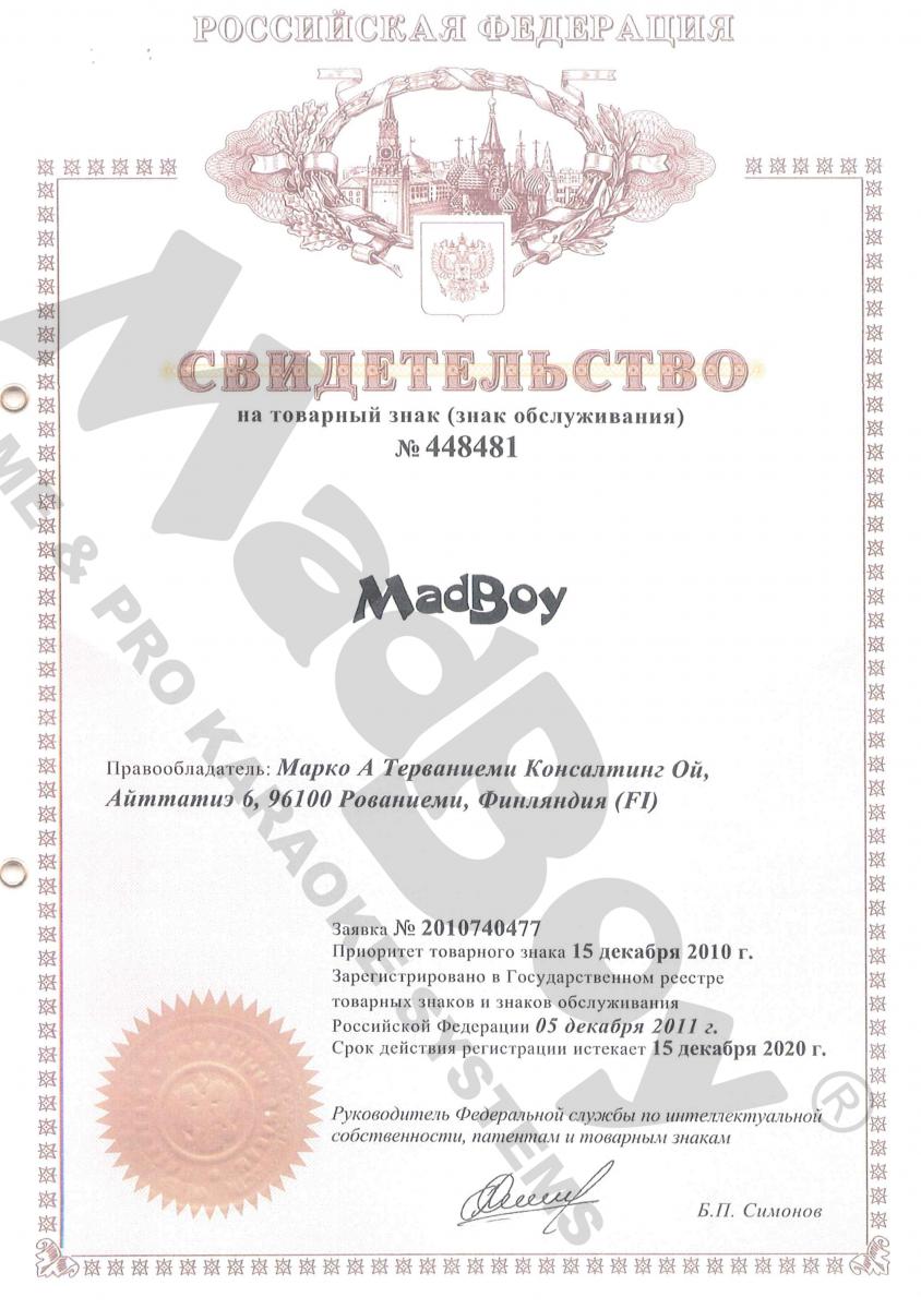 tovarny_znak-1