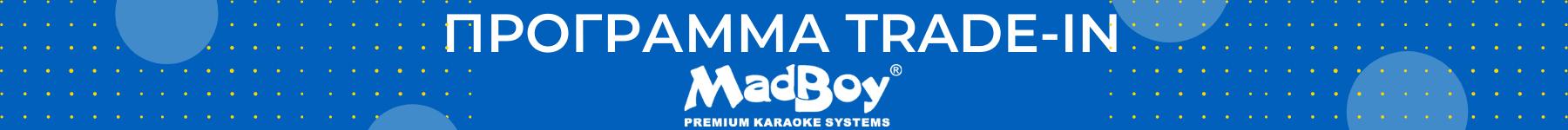 trade-in-madboy