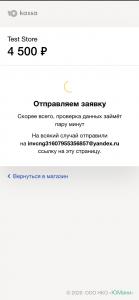 nazhmite-dalshe-139x300