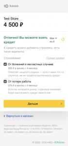 zakaz-oplachen-140x300
